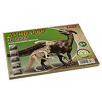 Пазли 3D Little Parasaurolophus 952874
