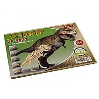 Пазли 3D Tyrannosaurus 952882