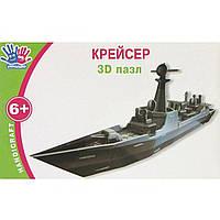 Пазли 3D Крейсер 951088