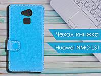 Чехол книжка для Huawei NMO-L31