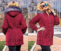 Женская зимняя куртка Ира БАТАЛ