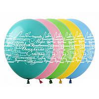 Кулька повітряна Побажання Время праздника (Колумбія)
