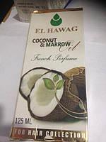 Натуральное кокосовое масло (coconut oil) El Hawag для наружного и внутреннего применения.