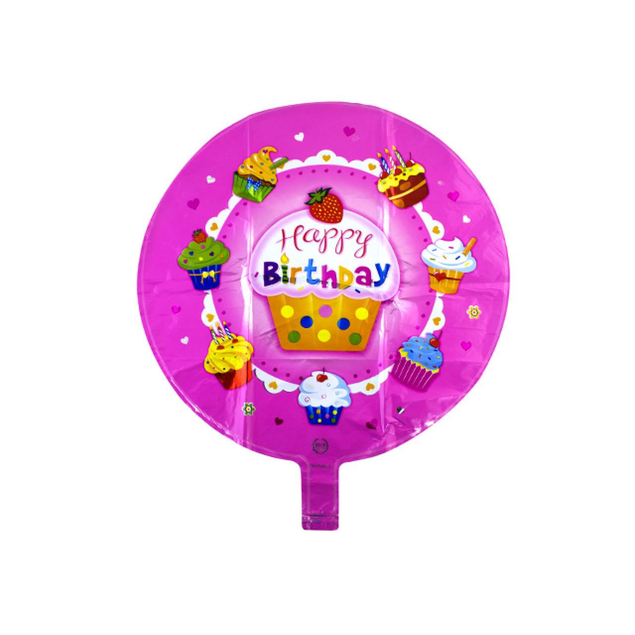 """Кулька повітряна фольгована кругла """"Happy Birthday"""""""