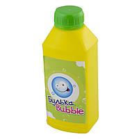 """Мильні бульбашки """"Bubble"""" 500мл(345)"""