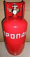 Баллон газовый (Беларусь) на 27 литров