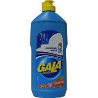 Средство для мытья посуды Gala Ягода 500 мл N50706051