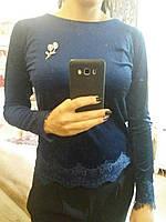 Синяя кофта из бархата для женщин, S,M,L р-ры, 260/230 (цена за 1 шт. + 30 гр.)