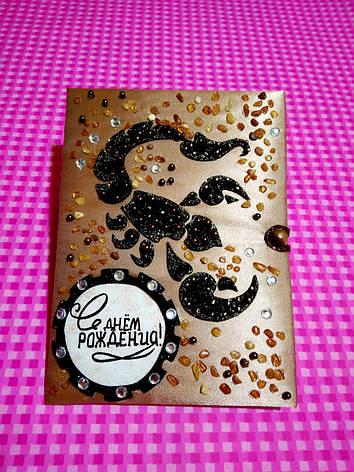 Поздравительная  открытка Скорпион с янтарем, фото 2