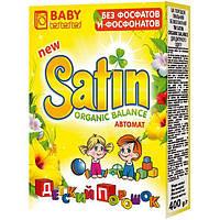 Стиральный порошок Satin Organic Balance 400 г N50712740