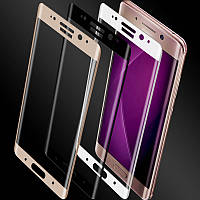 Защитное стекло с рамкой для Huawei Mate 9 Pro