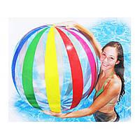 М'яч пляжний 59065 в кульку 107см