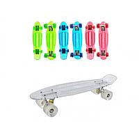 Скейт пеніборд колеса ПУ, світиться , алюмінієва підвіска, підшипник ABEC-7, Прозор. , 57х15см, 4 кольоровий (8) №MS0855-1