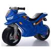 Мотоцикл 2-х колесный музыкальный, синий, Орион, 501в3СИНИЙ