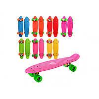 Скейт колеса поліуретан, алюмінієва підвіска, 55.5х14,5см, 6 кольорів MS0848-1 (12)