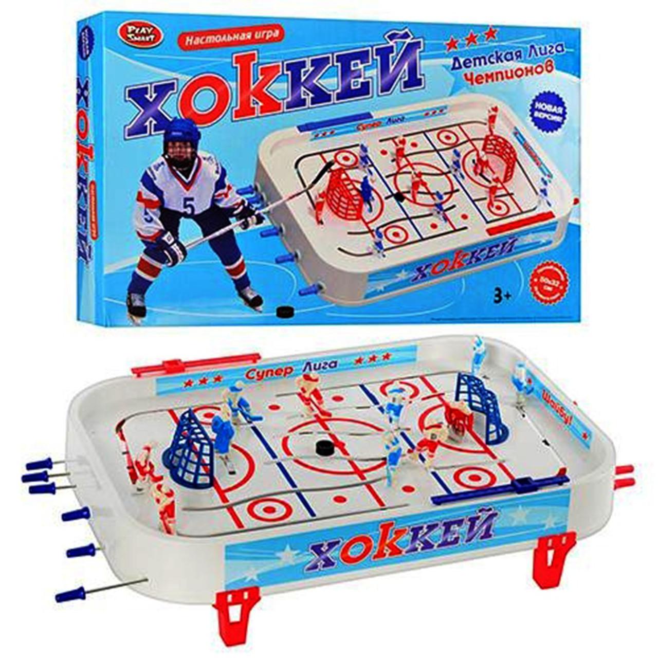 Хокей на штангах,фігурки 14шт.,шайба 2шт.,наклейки,в кор-ці,58,5х35х7см №0700(12)