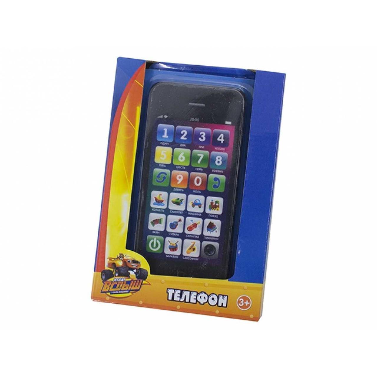 Телефон 7376 смартфон, навчає (цифри, транспорт, музичний інструмент) звук (російською), в коробці 16,5х8,5см