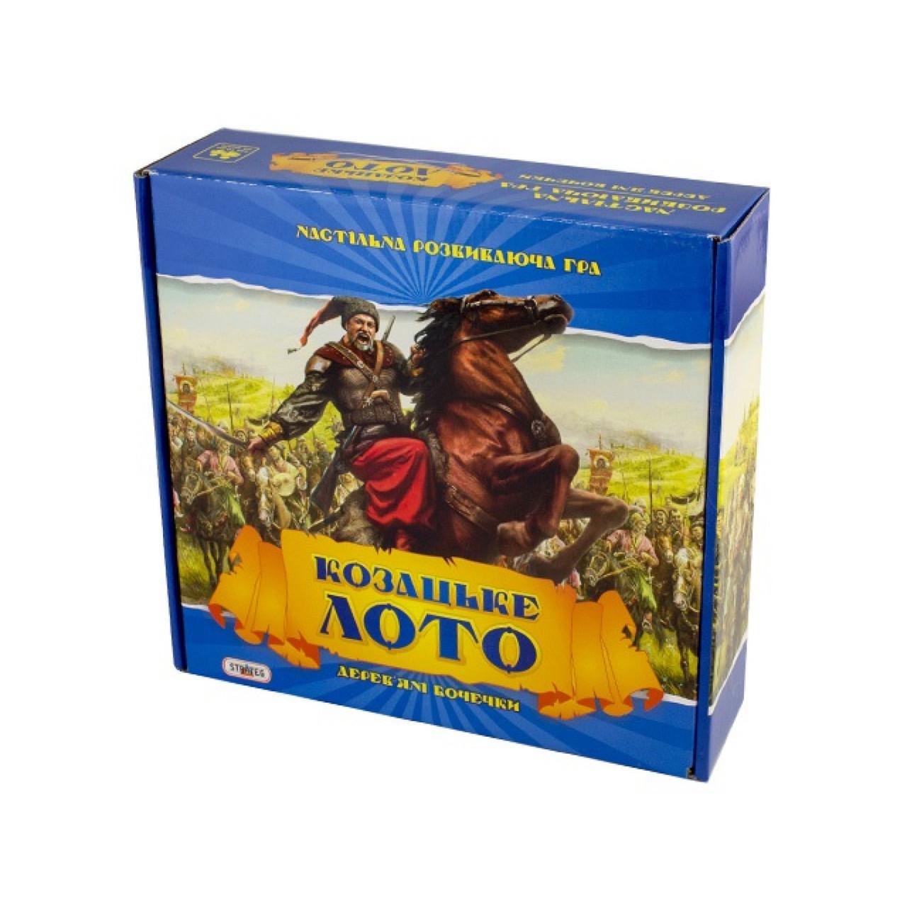 """Лото дерев'яне """"Козацьке"""" в коробці, 26 х26х10см №341"""