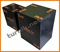 Деревянный плиобокс 50-60-75