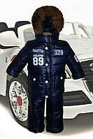 Зимний комбинезон+куртка мальчик Код:372489784