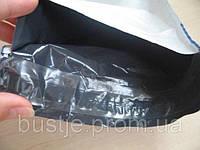 Упаковочные почтовые курьерские пакеты А-3 с карманом
