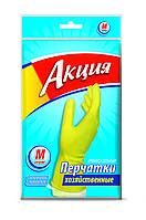Перчатки хозяйственные АК 8 M N50703987