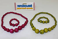 Бусы Украиночка 25см, браслет разноцветный Руди, Д383у
