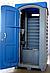 Биотуалет - туалетная кабина, фото 3