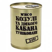 Тушенка из дикого кабана и косули, консерва (340г), ж/б