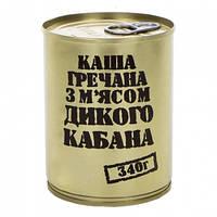Тушенка из дикого кабана с гречневой кашей, консерва (340г), ж/б