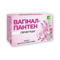 Вагинал-Пантен(жидкие свечи)б/к9мл 10шт Красота и Здоровье