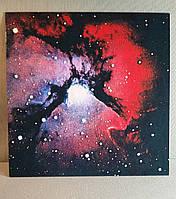 CD диск King Crimson - Islands