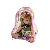 """Лялька """"Аліна"""" №JT5245-46-47-48-49-50(36) розмовляє,6видів,в рюкзаку,20х27х13см"""