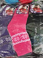 Женские носки купить оптом «Свет» (38-42) —  в Одессе 7 км