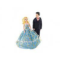 Лялька Сім'я 26,5см і 29,5см, в кульку, мікс 2086-18 (244)