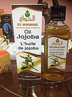 Натуральное масло Жожоба  El Hawag Египет 250мл. Оригинал!