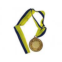 Медалі Золото великі
