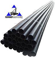 Труба 125 мм полиэтиленовая ПЭ 80 SDR 13.6 pn 10 ( 10 атм )