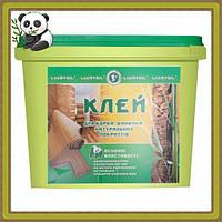 Клей для бамбуковых обоев и пробковых покрытий Lacrysil 1 кг