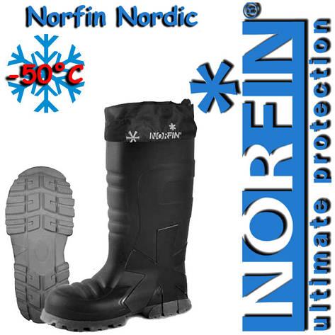 Зимние сапоги Norfin Nordic  продажа 5a9e509150fbf