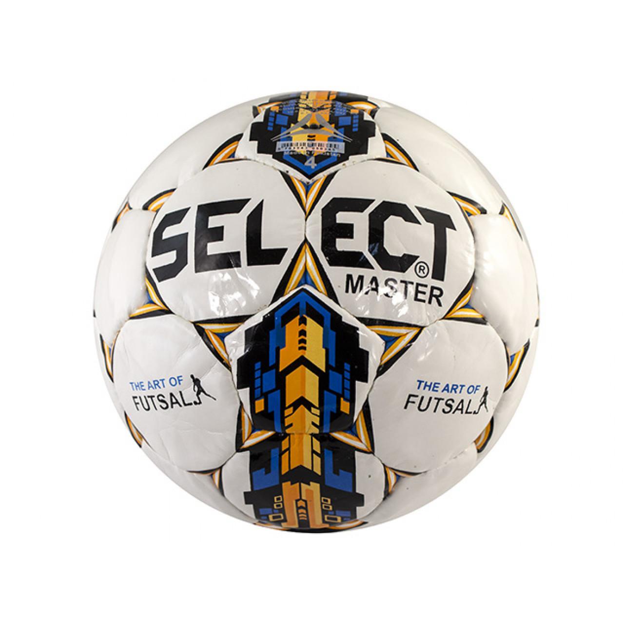 М'яч футбольний Select Master для футзала