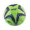 М'яч футбольний Star для футзалу салатовий