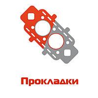 Комплект прокладок ПЛМ «Ветерок-8»
