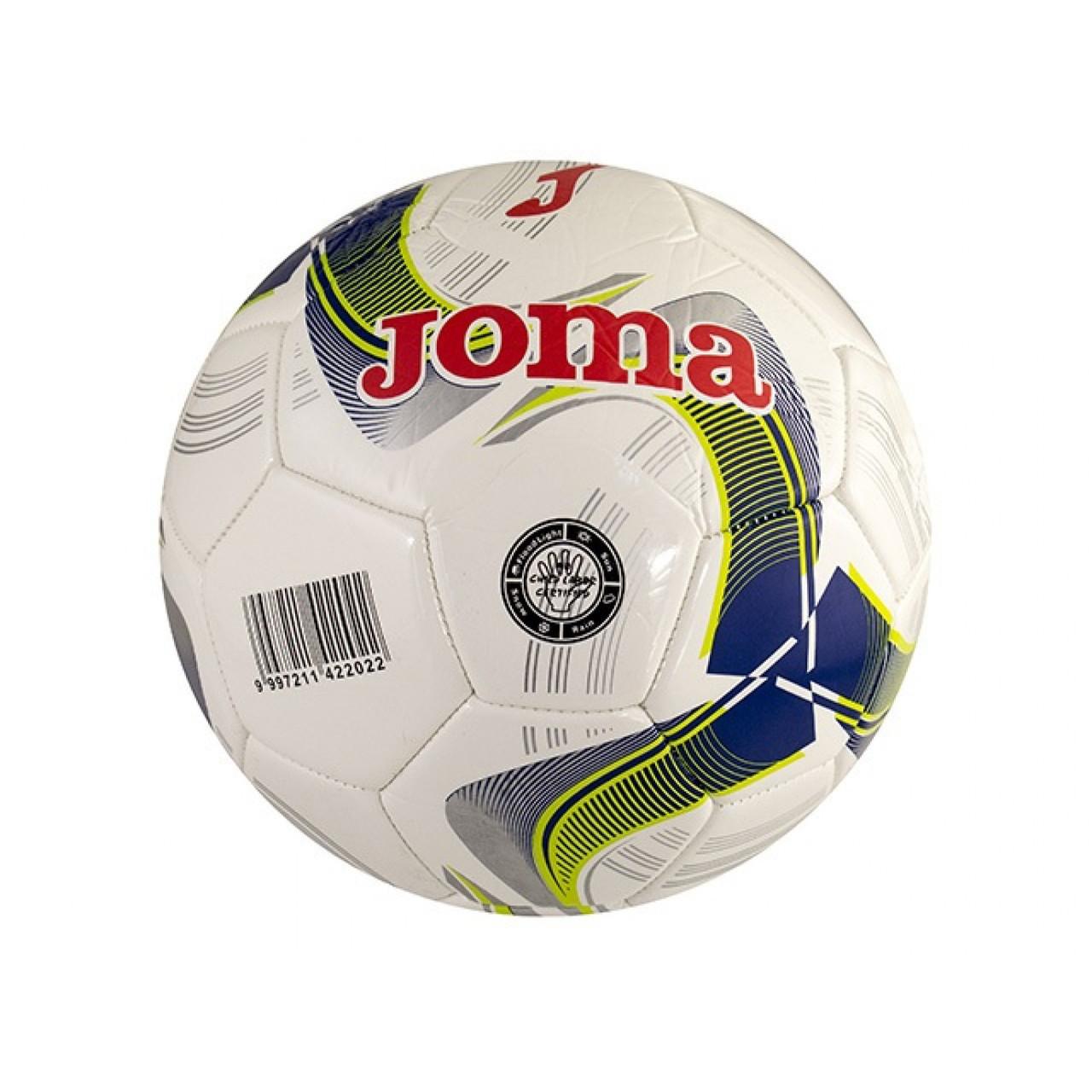 """М`яч футбол. """"Academy"""" №400302/2022 біло-синьо-салатовий,розмір 4"""