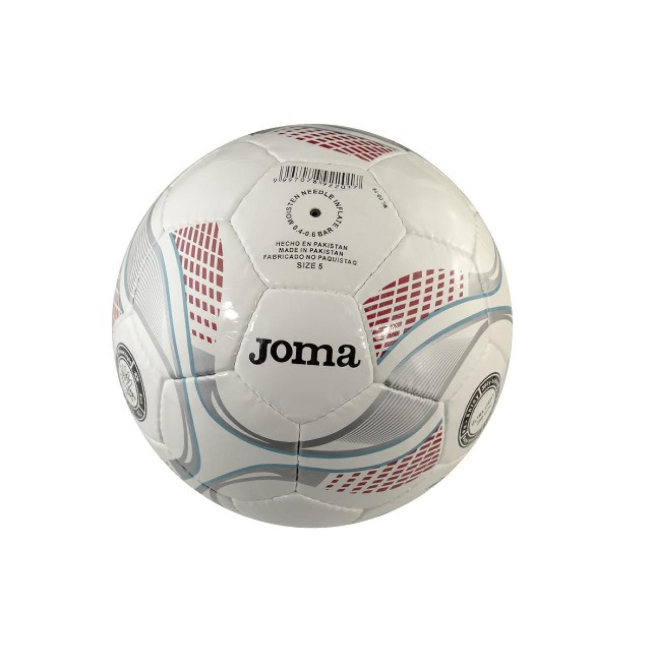"""М'яч футбольний """"Ultra Light"""" біло-червоний, розмір 5 №400059/2017"""