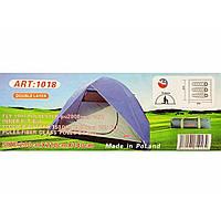 Палатка 3-місна 1018 210х210х140см із комірцем
