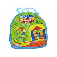 Палатка в сумке №М0507  105х100х105см
