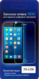 Защитная пленка (Screen protector) для Huawei P6-U06 Ascend