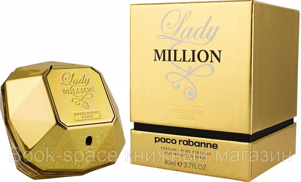 Paco Rabanne Lady Million Absolutely Gold 80ml женская