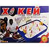 Хокей на штангах Технокомп 0014 (українською) в коробці